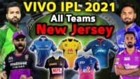 IPL 2021 All Teams New Jersey | IPL 2021 All Teams New Design Jersey Lounge | New Jersey